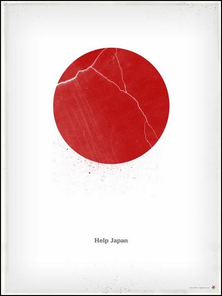 Гуманитарная помощь искусством. Расколотый символ Японии