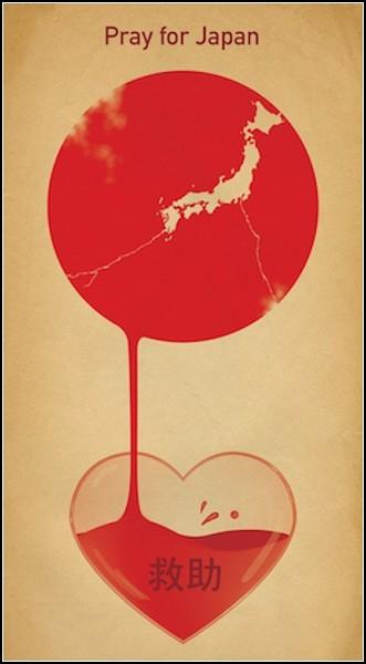 Гуманитарная помощь искусством. *Молитва за Японию*