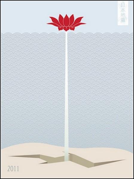 Гуманитарная помощь искусством. Японская хризантема, прорастающая невзирая на землетрясение