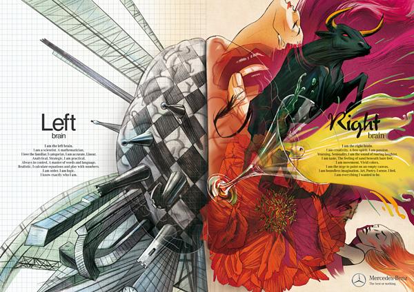 Асимметрия полушарий в креативной рекламе Mercedes-Benz