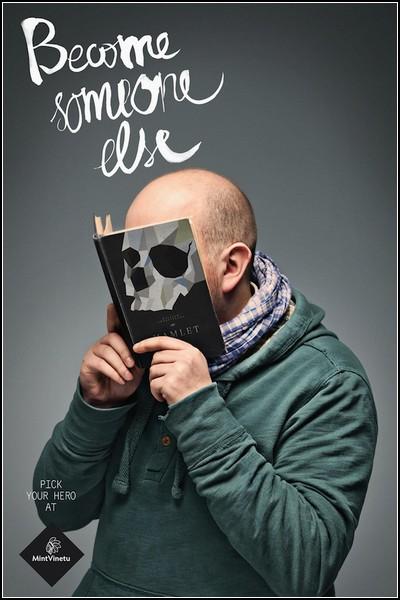 Книжная реклама: портрет читателя Шекспира