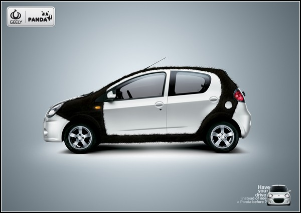 Затаившаяся панда в рекламе: автомобиль