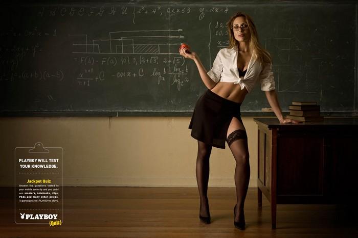 учительницы фото сексуальные