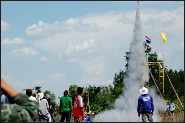 Бун Банг Фай - время запускать ракеты