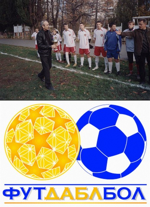 Новый украинский спорт - футдаблбол