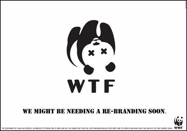 Затаившаяся панда в рекламе: Что За Хрень?