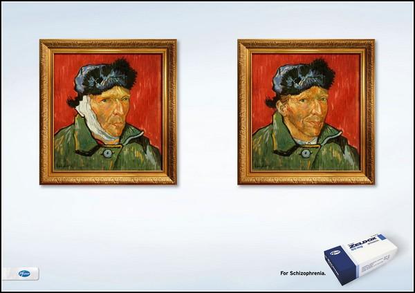 Реклама лекарств. Таблетки для Ван Гога