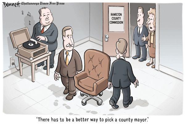 Выборы, выборы: самый честный способ занять кресло мэра