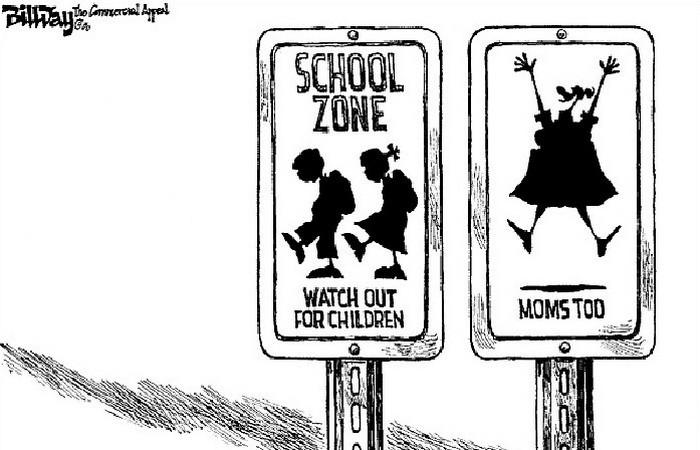 *Осторожно! Дети!* и *Осторожно! Мамы!*