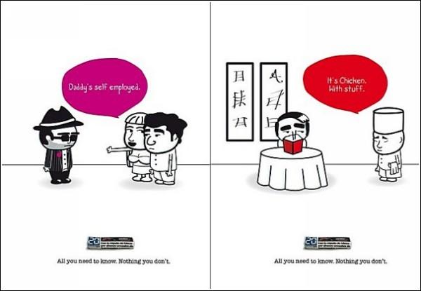 Умолчание: забавная реклама полезной газеты