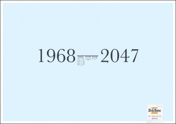 Не тратьте жизнь на стирку: оригинальная реклама химчистки