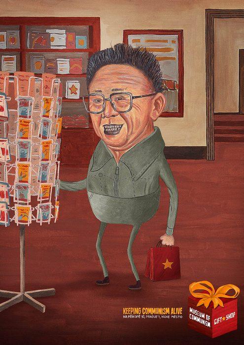 Ким Чен Ир смеется над открытками: веселая реклама музея