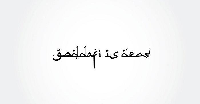 «Аль-Джазира» на английском: оригинальная реклама телекомпании