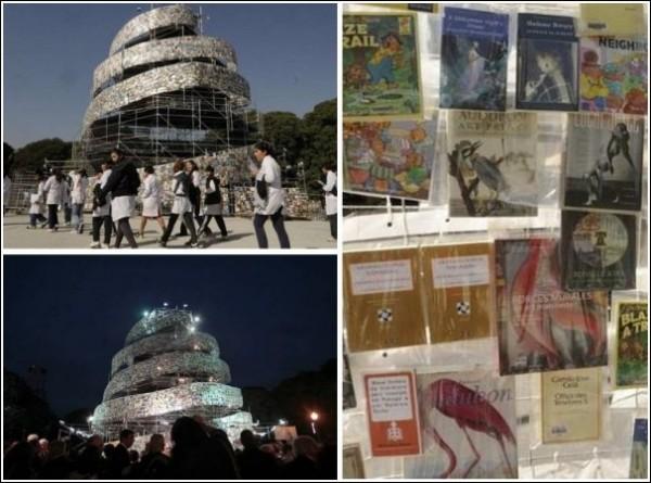 Современный Вавилон: новая башня из книг в Буэнос-Айресе