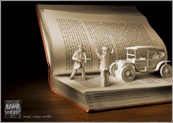 *Волшебная коробочка* в книжной рекламе