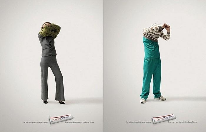 NN меняет профессию: газетная реклама из ЮАР