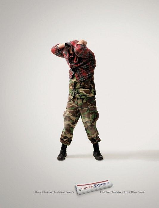 Военный: газетная реклама из ЮАР