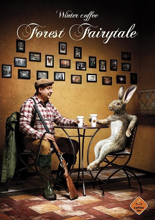 Ну, заяц, наливай: забавная реклама кафе