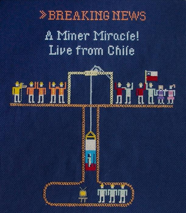 «Не очень экстренный выпуск» Эмили Руз: чудесное спасение шахтера в Чили