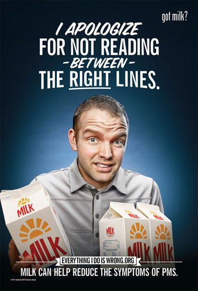 Ироничная реклама молока: «Извини, что читал между не тех строк»