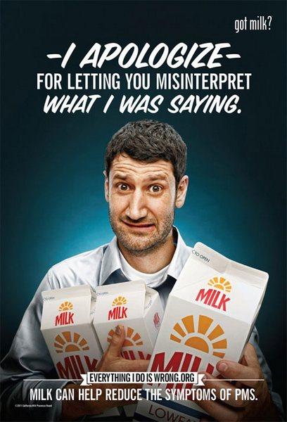 Ироничная реклама молока: «Извини, что дал тебе перетолковать то, что я сказал»