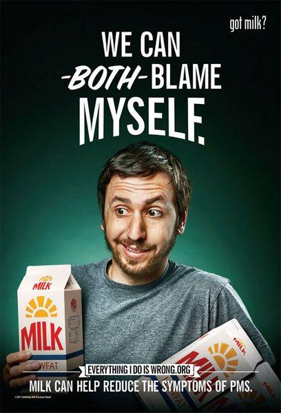 Ироничная реклама молока: «Мы оба можем обвинять меня»
