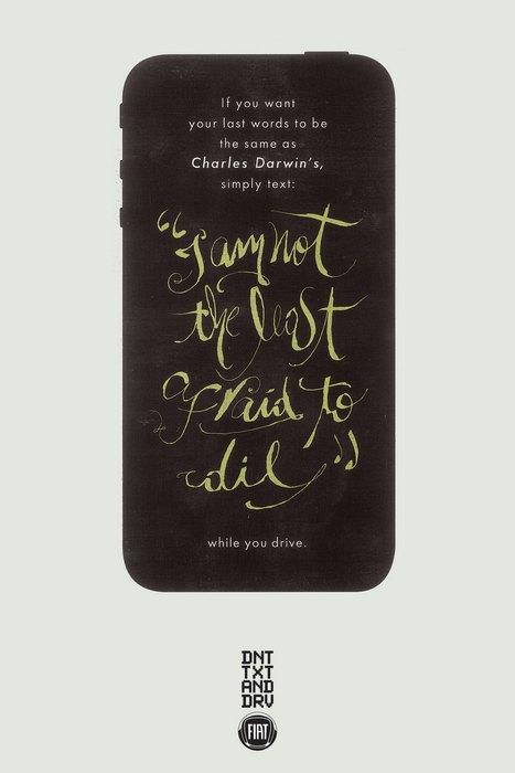 Социальная кампания против SMS за рулем и Чарльз Дарвин: «Я совсем не боюсь умереть».