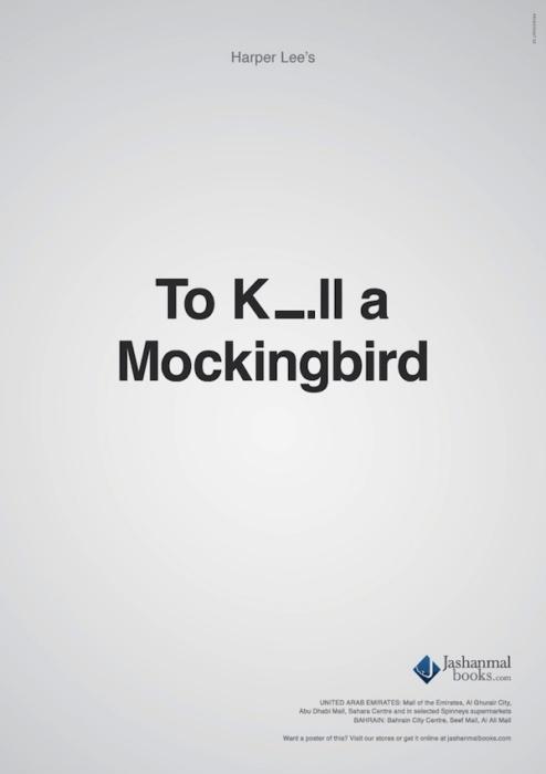 *Убить пересмешника*: талантливая книжная реклама
