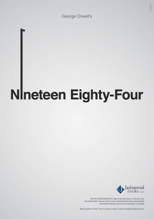 *1984*: талантливая книжная реклама