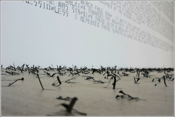 Китайская грамота как арт-объект: «нет Востока и Запада нет»