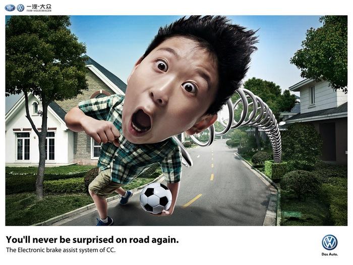 Юный Марадона: креативная реклама «Фольксвагена»