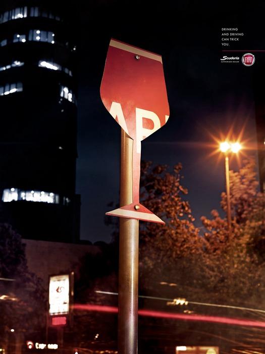Реклама *Фиата* и социальная кампания: 2 в 1