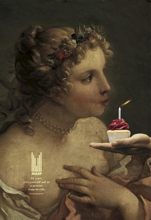 День рождения музея искусств - повод для рекламы