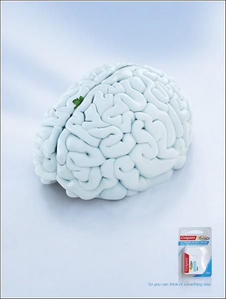 Что-то застряло в мозгу? Флосс вряд ли поможет
