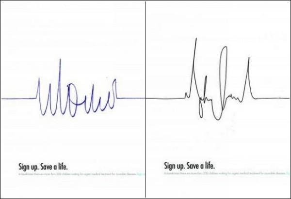 Минималистичная реклама: плакаты-кардиограммы