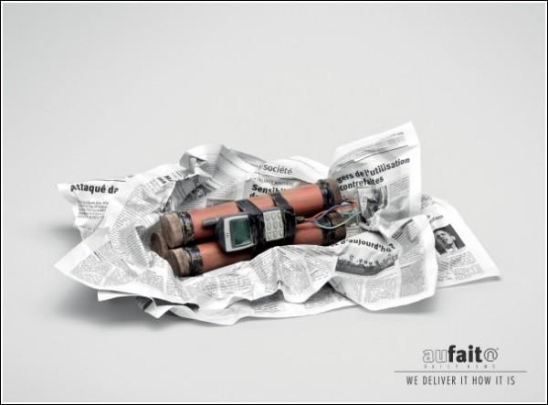 Газетная реклама из Марокко: взрывное устройство