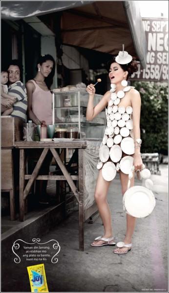 Филиппинская реклама жидкости для мытья посуды: тарелки - отдельно, одежда - отдельно