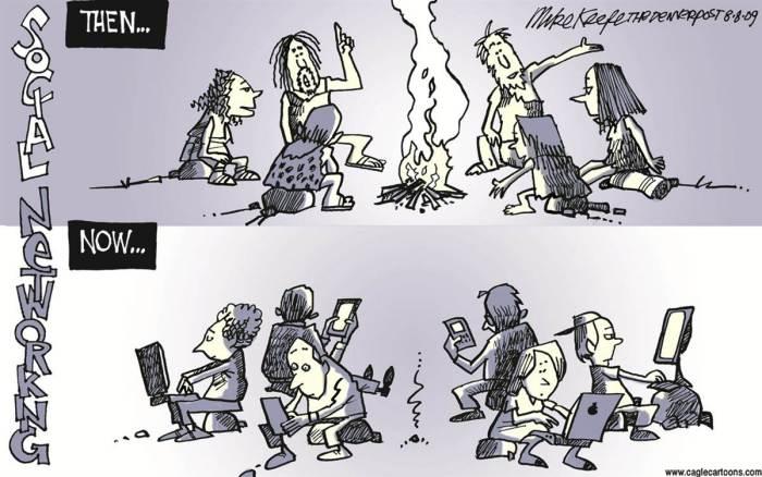 Первобытные и современные пользователи полянки вокруг костра