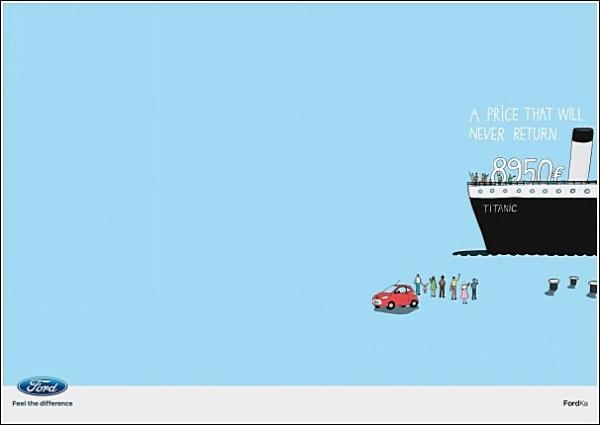 Рисованная реклама «Форда»: эта цена уплывает на «Титанике»
