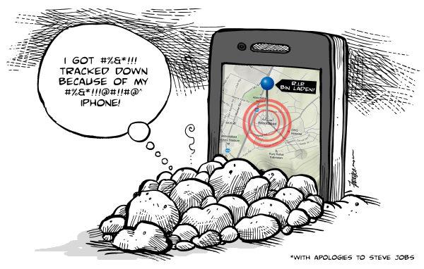 Усама бин Ладен принял смерть от айфона своего