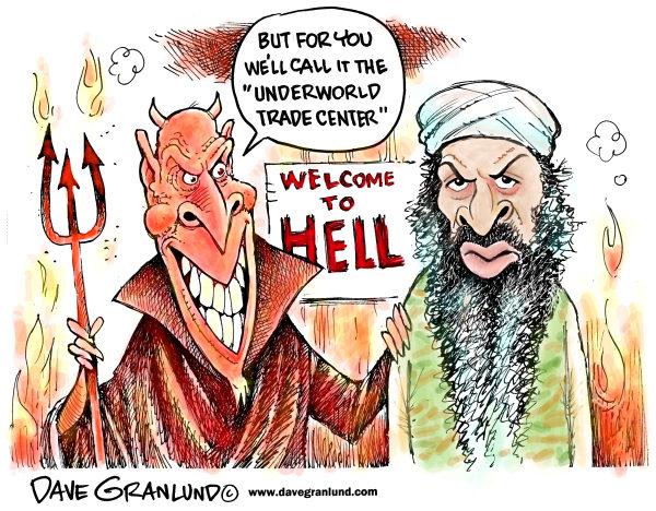 Политические карикатуры на смерть террориста №1: Адский торговый центр