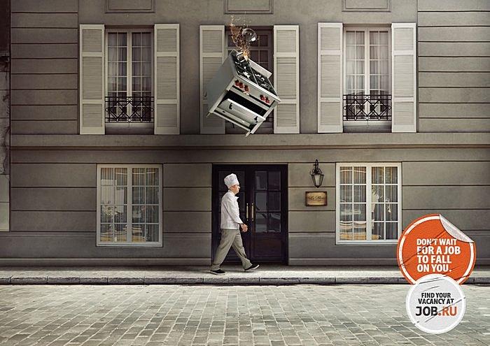 Горячая вакансия: оригинальная реклама портала о работе