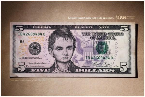 Китайская креативная реклама: Авраам Линкольн