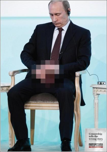 Креативная реклама «Репортеров без границ»: Владимир Путин