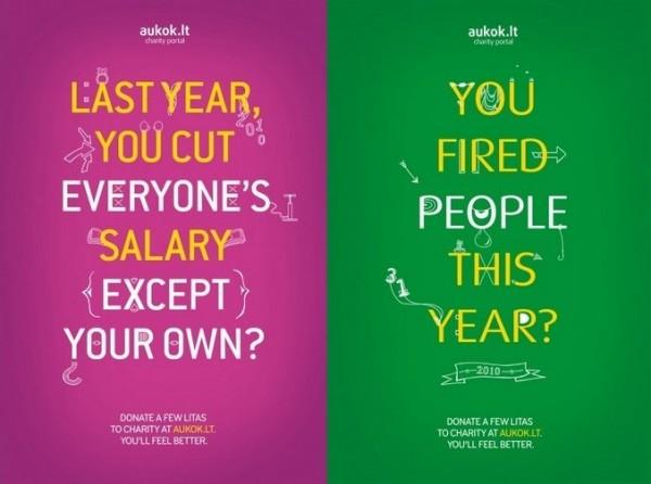 Отпущение грехов: честная реклама благотворительного сайта