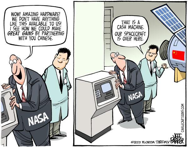 Карикатуристы о финансировании космических программ: ода банкомату