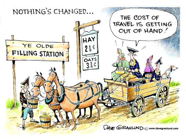 Пора в отпуск: *Стоимость поездки ни в какие ворота не лезет!*
