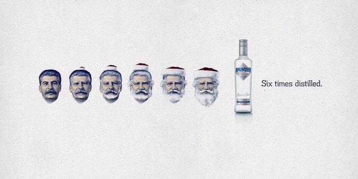 Сталин Клаус: креативная реклама водки