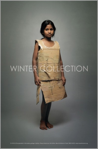 «Зимняя коллекция»: платье из картона