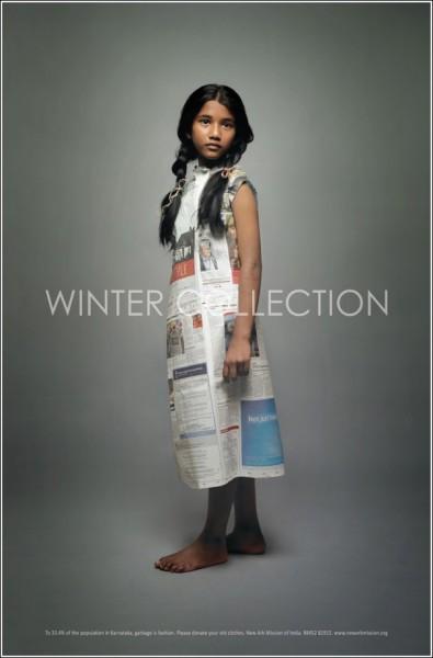 «Зимняя коллекция»: наряд из газет